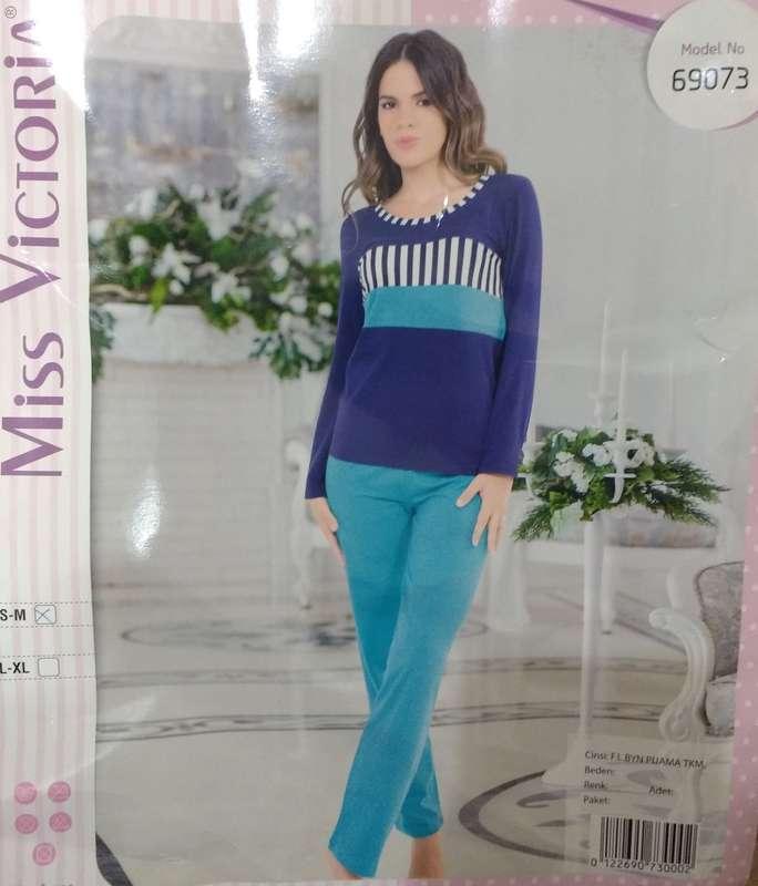 Комплект демисезонный женской домашней одежды, (футболка длинный рукав+штаны),  Miss Victoria  (размер S-M)