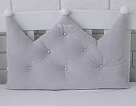 Бортик-корона в детскую кроватку серого цвета