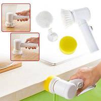 Универсальная электрическая щетка для уборки Magic Brush 5 In 1 с насадками! Хит продаж