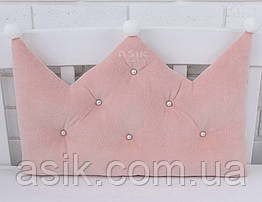 Бортик-корона в дитяче ліжечко кольору зів'ялої троянди