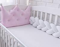 Бортик-корона и тройная косичка 120 см, цвет розовый с белым