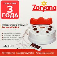 Свінг-Машина і вібромасажер для ніг з інфрачервоним підігрівом Zoryana Рибка Kms003h Для реабелитации