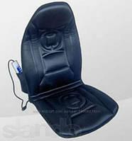 Массажная накидка с подогревом HL-889B для сидения в автомобиле CUSHION. Чехол с массажером для кресла! Лучшая цена