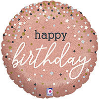 Фольгированный шар 18' Grabo Happy Birthday конфетти, 45 см