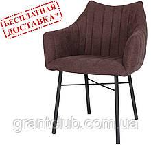 Кресло BONN коричневый Nicolas(бесплатная доставка)