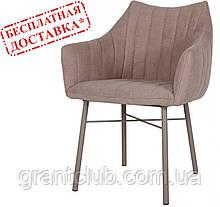Кресло BONN кофейный Nicolas (бесплатная доставка)