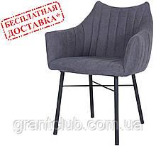 Кресло BONN серый Nicolas (бесплатная доставка)