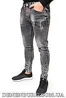 Джинсы мужские MARIO MORATO 20-2140 серые, фото 1