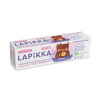 Зубна паста Lapikka Дбайливий догляд з кальцієм і календулою, 45 гр (арт.15-01-007)