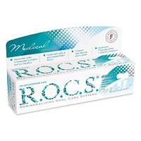 Гель для зміцнення зубів R. O. C. S. Medical Minerals, 45 гр (арт.03-02-005)