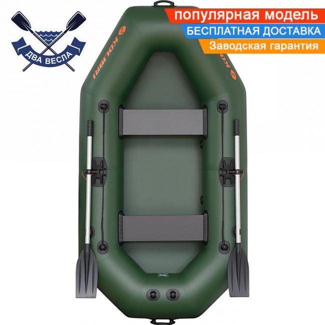 Надувная лодка Kolibri К-240 двухместная без настила