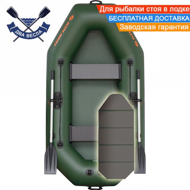 Надувная лодка Kolibri К-240 с жестким дном - слань-книжкой двухместная, баллон 34, ПВХ 950
