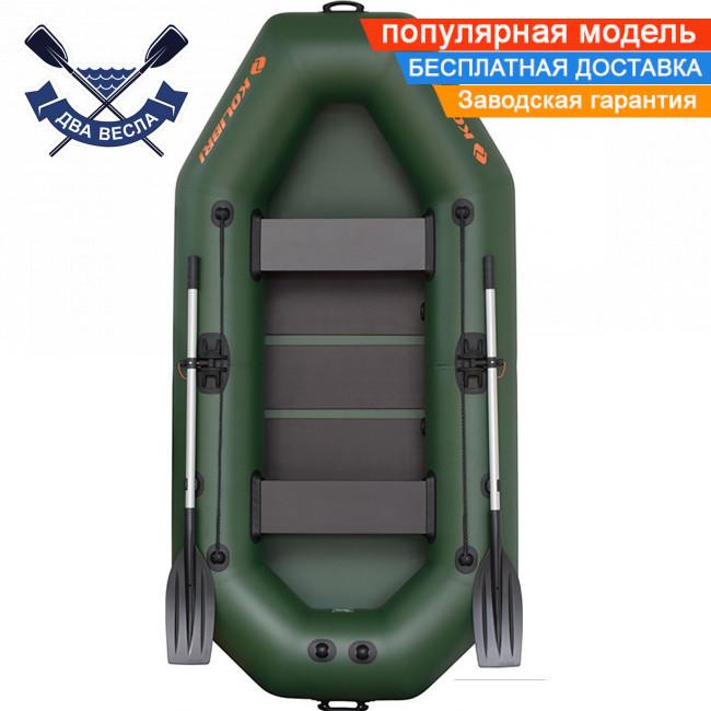 Надувная лодка Kolibri К-260T со слань-ковриком двухместная баллоны 34 ПВХ 950