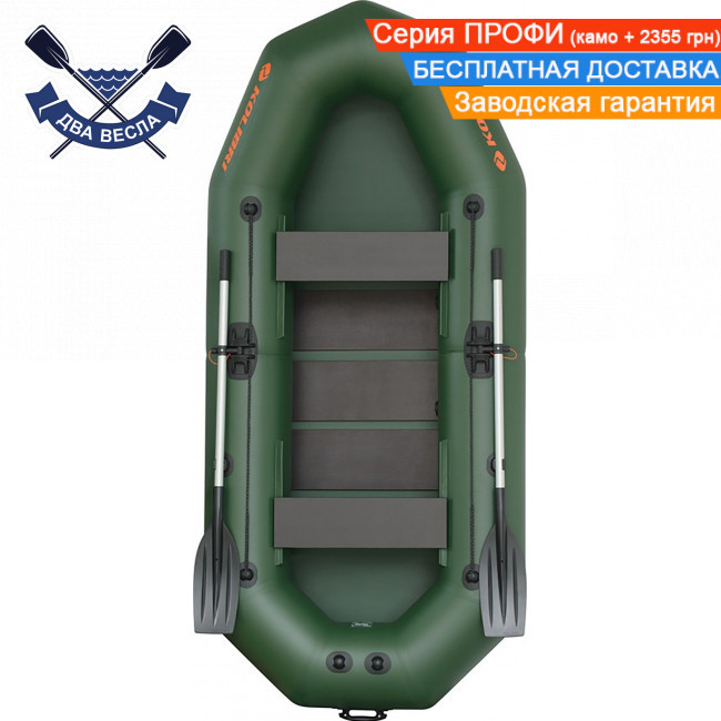 Надувная лодка Kolibri К-290Т со слань-ковриком трехместная сдвижные сиденья