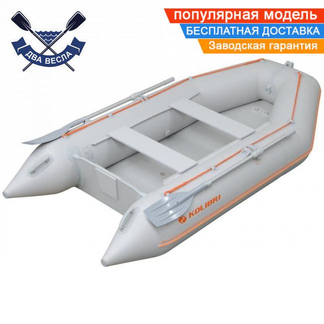 Моторная надувная лодка Kolibri КМ-300 с надувным дном airdeck трехместная, баллоны 42 см