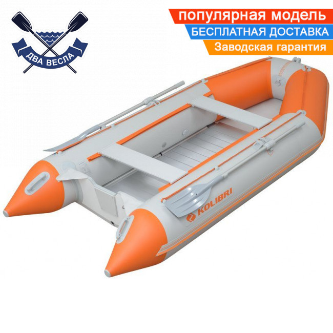 Килевая надувная лодка Kolibri КМ-300D с алюминиевым пайолом