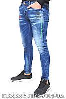 Джинсы мужские MARIO MORATO 20-2174 синие, фото 1