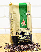 Кофе в зернах Dallmayr Classic, 500 г (90/10)