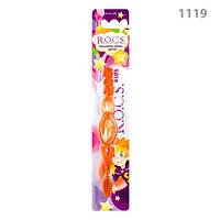 Зубная щетка R.O.C.S. Kids для детей от 3 до 7 лет (арт.03-04-024)
