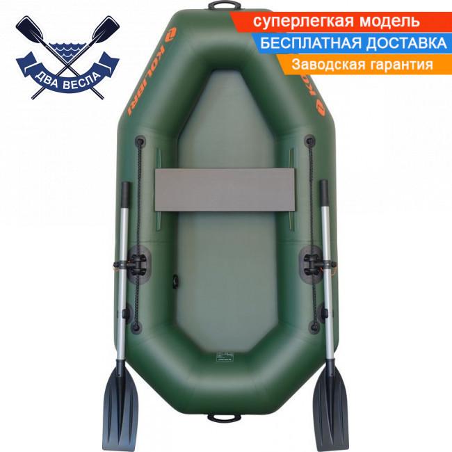Надувная лодка Kolibri K-190 одноместная без настила
