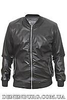 Куртка мужская экокожа NORTH RIVER 20-D909 чёрная