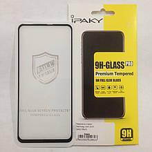 Защитное стекло для Samsung A60 2019 Black Ipaky