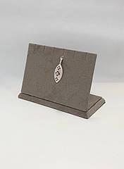 Обладнання для демонстрації 6 підвісок/Обладнання для 6 підвісок