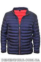 Куртка мужская демисезонная SAIMAREN 20-K1028 тёмно-синяя
