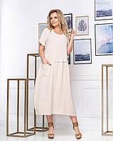 Платье в стиле бохо Картиньи - 1 с 48 по 54 размер(пи-н)