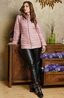 Женская демисезонная куртка Киара