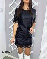 Женское кожаное мини платье с кружевом