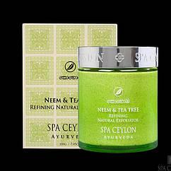 Природный пилинг для лица Маргоза и чайное дерево, 200 грамм