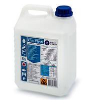 Дезинфицирующие средство для рук и небольших поверхностей CLEAN STREAM (5л гелевая форма)