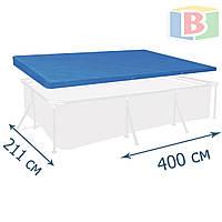 Тент - чехол 400 Х 211 см для каркасного бассейна Bestway 58107