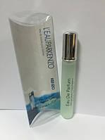 Жіночий міні парфум ручка Kenzo Kenzo L'eau 20 мл