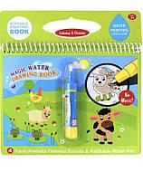 Водная раскраска для детей Magic Water. Животные, фото 1