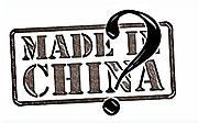 Стоит ли покупать китайскую сантехнику?