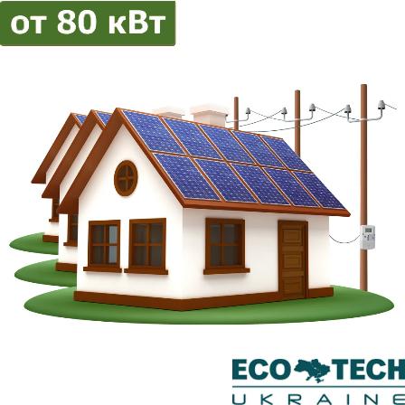 Комплексная солнечная электростанция мощностью от 80 до 280 кВт