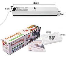 Вакууматор, вакуумный упаковщик Freshpack Pro, фото 2