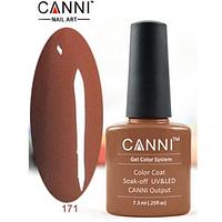 Гель-лак Canni № 171