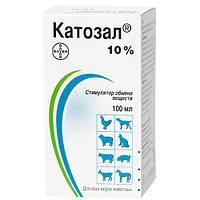 Стимулятор обмена веществ Bayer Catosal Катозал 10%, 100 мл