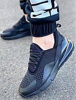 Кросівки чоловічі чорні комфорт літні