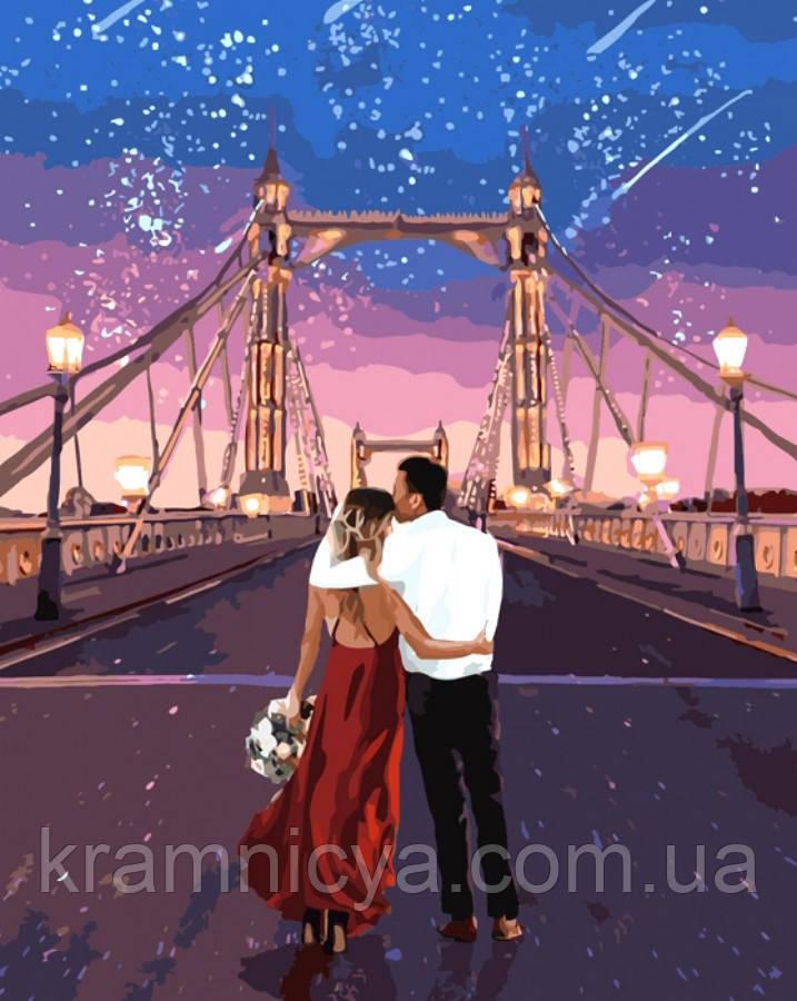 Картина по номерам 40x50 Город влюбленных (КНО4663)