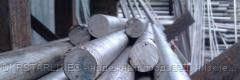 Купить Круг нержавеющий технический калиброванный 50, 0, 56, 0 ст.95Х18, AISI 420 нж круги нержавеющие гост купить цена, Украина ТД