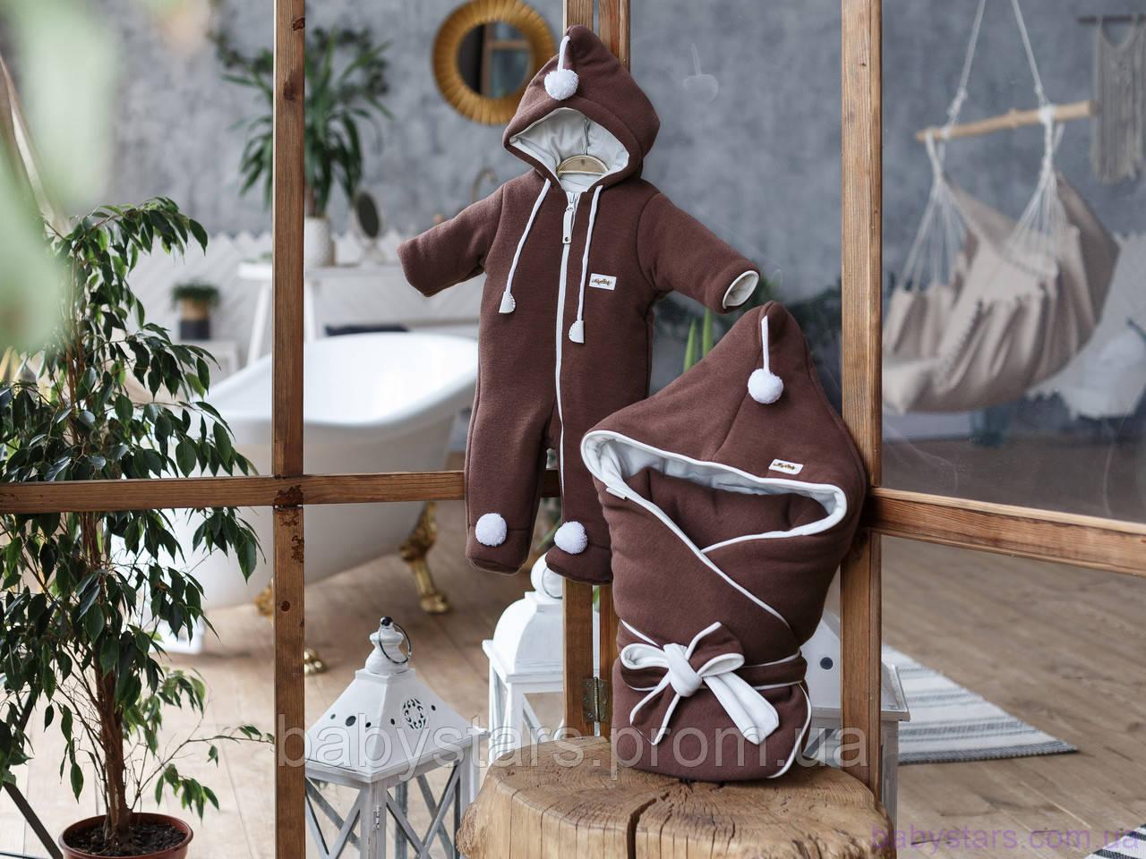 """Деми набор """"Гномик"""", цвет коричневый каштан: конверт + комбинезон"""