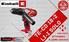 (Power X-Change) Аккумуляторный Ударный дрель шуруповерт Einhell TE-CD 18-2 Li-i (4513802)
