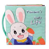 Развивающая мягкая книга Tumama с перемещаемыми элементами. Мой день., фото 1
