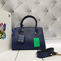 Женская сумка Prada синяя