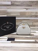 Женская сумка Prada белая