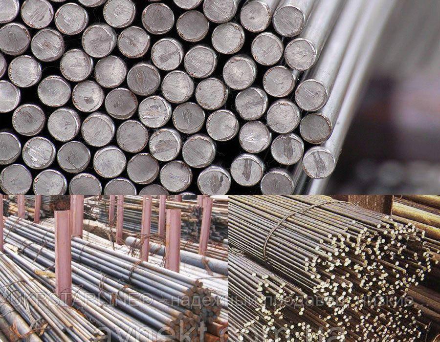 Круг калиброванный стальной ф 26 мм Ст. 20, 45, 40Х калибровка (h11, h9)